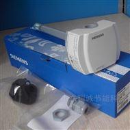 西门子风管式温湿度传感器0-10V