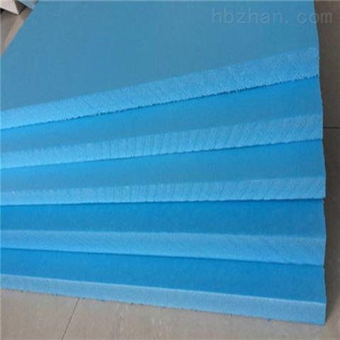 外墙隔热高抗压挤塑板