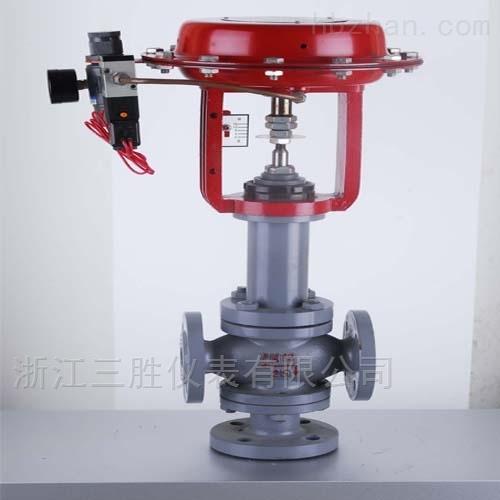 气动薄膜三通导热油调节阀