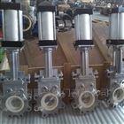 气动不锈钢陶瓷排渣浆液阀