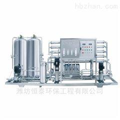 ht-662广州市反渗透设备