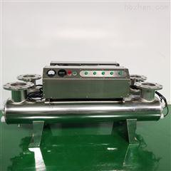 LCUVC-80-2生活用水紫外线消毒器生产厂家