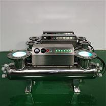 過流式紫外線消毒設備