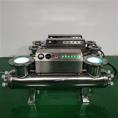 LCUVC-80-3过流式紫外线消毒设备