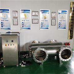 LCUVC120-5嘉兴湖州绍兴紫外线消毒器厂家