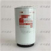 FF5488柴油滤芯FF5488厂家直销 量大优惠