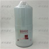 FS1006油水分离滤芯FS1006精湛工艺制作