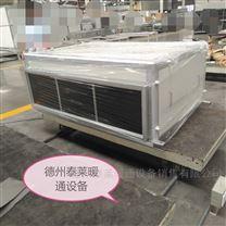 XRZ-3.5S加热机组/防爆新风加热暖风机组