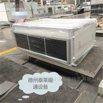 BXRZ30/40/50S防爆型新风加热暖风机组