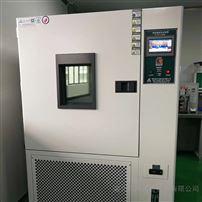 408L可程式高低温交变试验机说明书