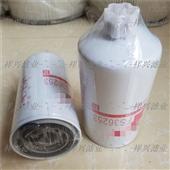 FS36235油水分离滤芯FS36235保质保量
