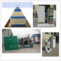 ht-126抚顺市循环水加药装置