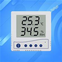 温湿度传感器rs485液晶显示档案室机房监控
