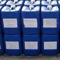 反渗透系统纳滤超滤专用阻垢剂厂家直销