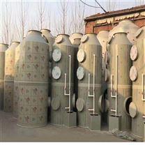 不锈钢pp喷淋塔光氧废气处理best365亚洲版官网设备