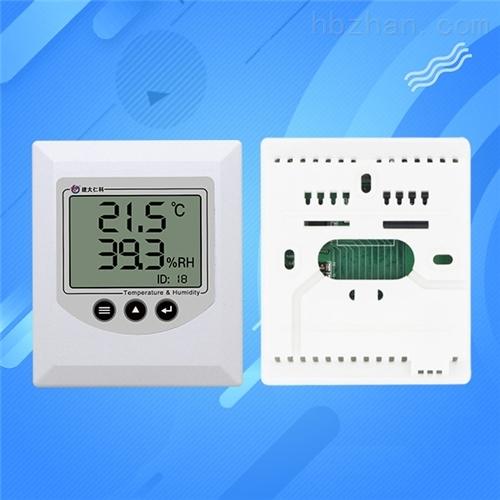 温湿度传感器 RS485室内壁挂式4-20mA/0-10V