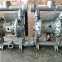 铝合金第三代气动隔膜泵