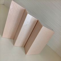 高抗壓擠塑板廠家
