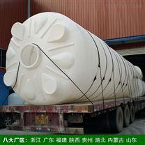 15吨塑料蓄水箱