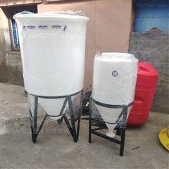 带底座的水产养殖桶 养殖各类水产品