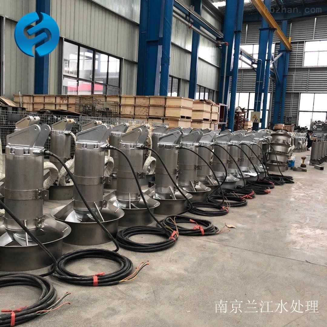 QJB2.5/8-400/3-740潜水搅拌机选型