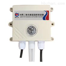光照CO2温湿度传感器
