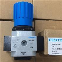 德國FESTO帶快插管接頭的定差減壓閥,LRLL-3/8-QS-10