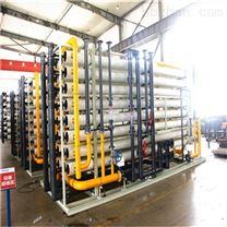 河南大型反渗透设备厂家供应