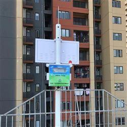 企业厂界污染三级预处理TVOC自动监测站