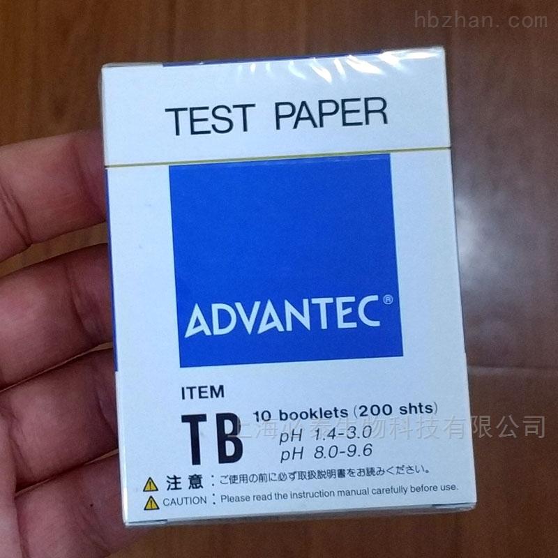 日本东洋Advantec小册子精密PH试纸