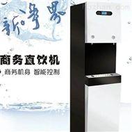 RO反渗透净水器纯水机