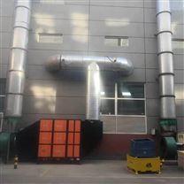 集中式油雾收集争化器   金科兴业重磅推出