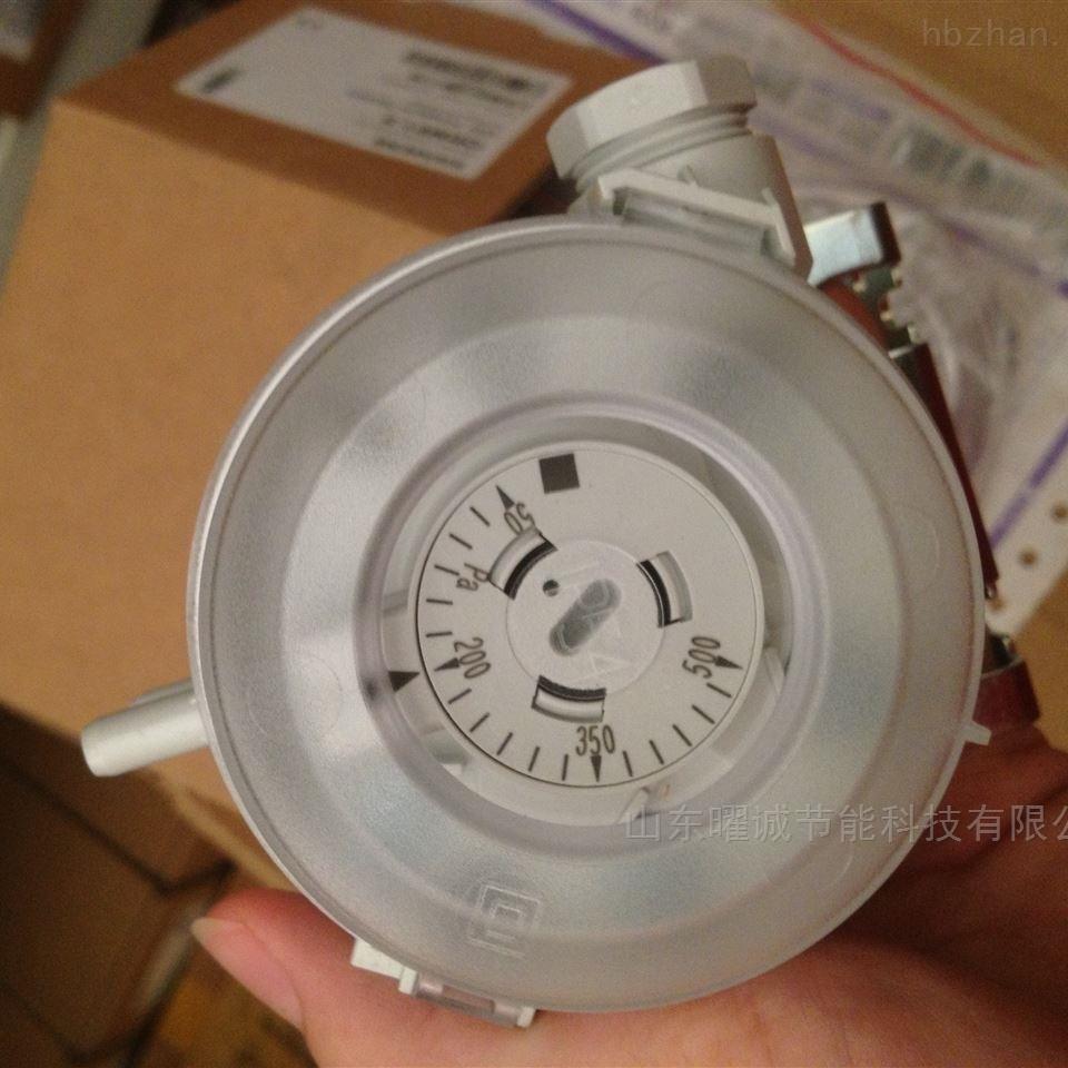 西门子风压差传感器压差探测器