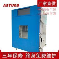 ASTD-GWFB-225防爆高温箱电池安全检测