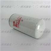 FF5421燃油滤芯FF5421做工精细 价格合理