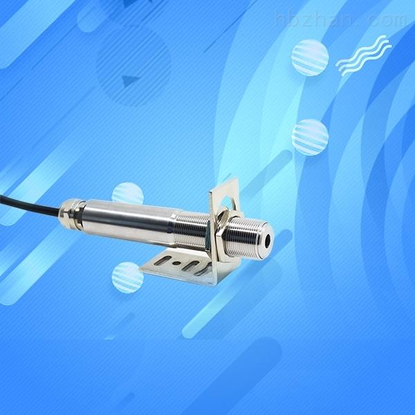485红外线温度传感器测温仪探头在线4-20mA