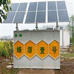 地埋式廢水處理設備供應