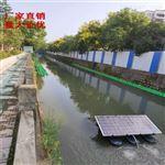 ABG/TY360太陽能深度複氧機,河道水體淨化裝置