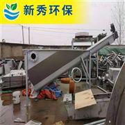 LSSF碳鋼螺旋式砂水分離器