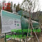 碳鋼式汙水處理設備報價