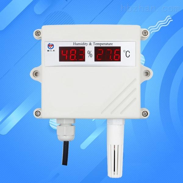工业高精度温湿度传感器网络大棚室外rs485