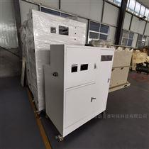 XYTSYS-500实验室污水处理设备