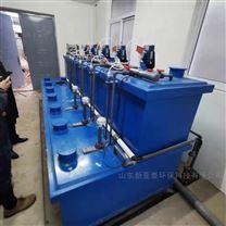 實驗室廢水處理的一大選擇
