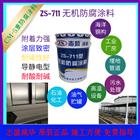 养殖场污水处理设备防腐