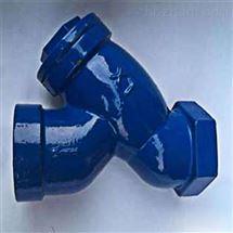 GL11H-内螺纹过滤器