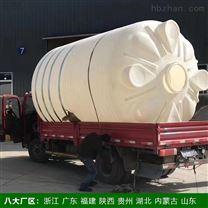 10吨电镀污水储罐