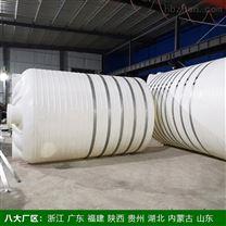 50吨电镀污水储罐