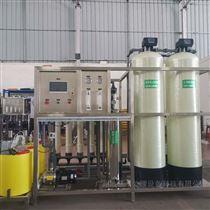 JH—2T/H UF系统纯净水处理设备
