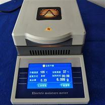 DHS-50-5电子水分快速测定仪
