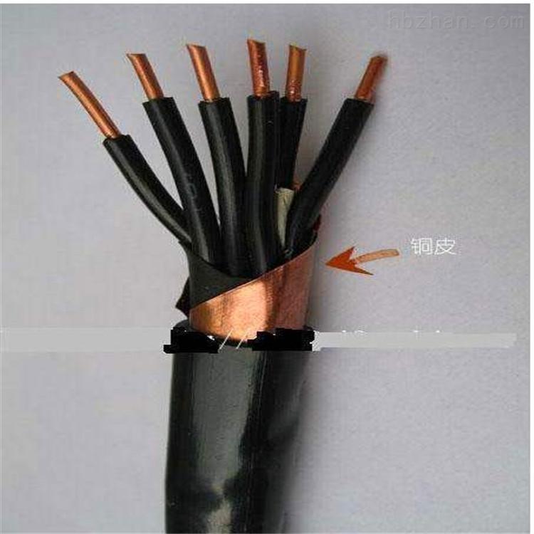 国标矿用通讯电缆MHYV1*9*42/0.15